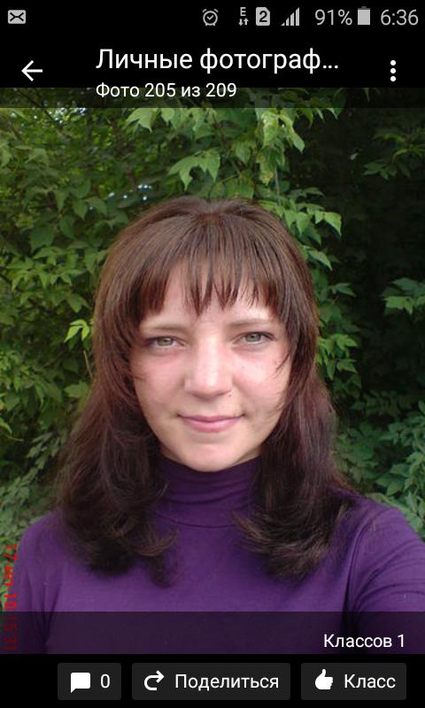 image Знакомства в белово кемеровской области без регистрации