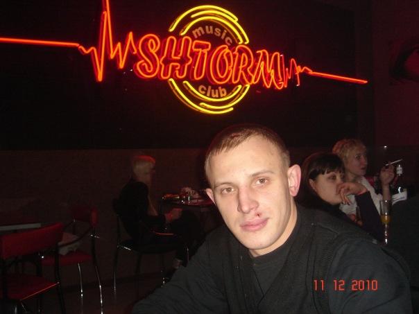шторм клуб ленинск кузнецкий фото фотографию
