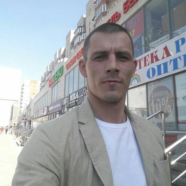 сайты знакомств с богатыми в новосибирске