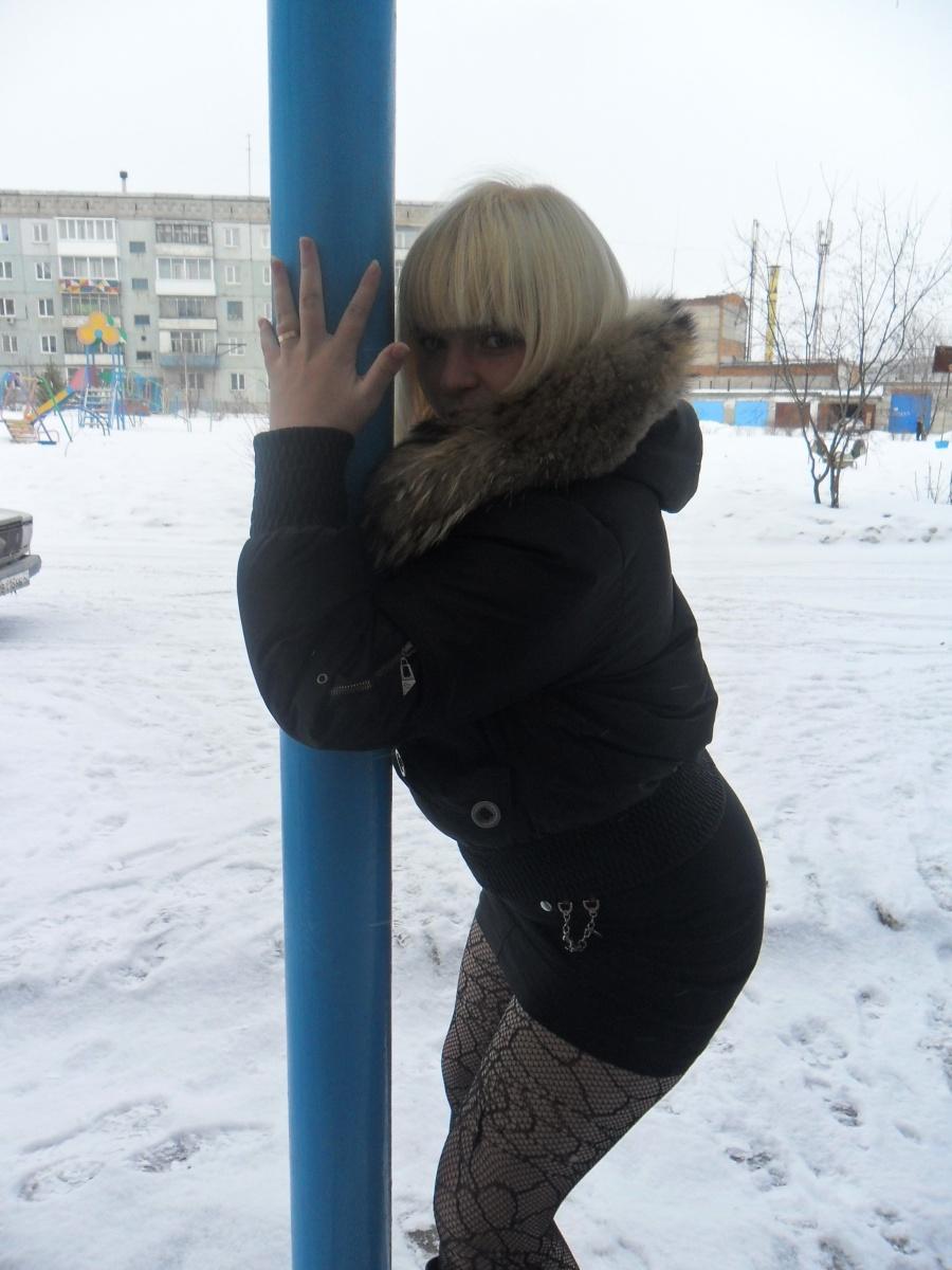 Району знакомства по беловскому