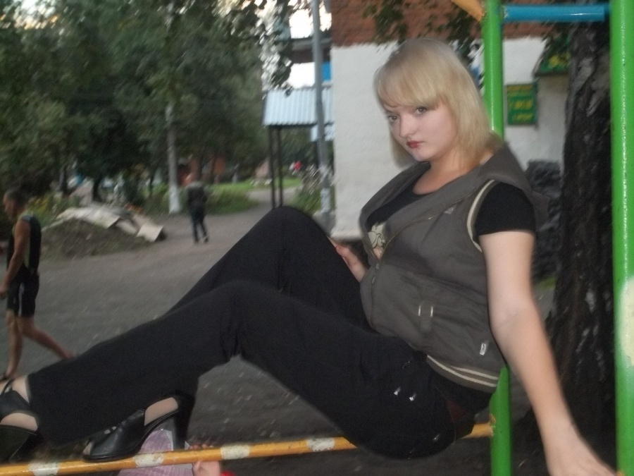 Она ищет его город белово кемеровской области