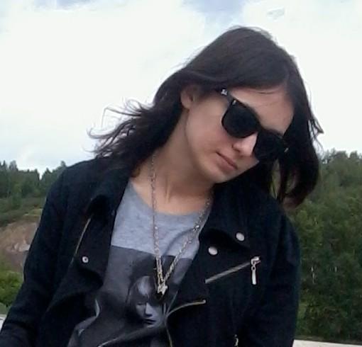 Знакомства Новокузнецка С Фото